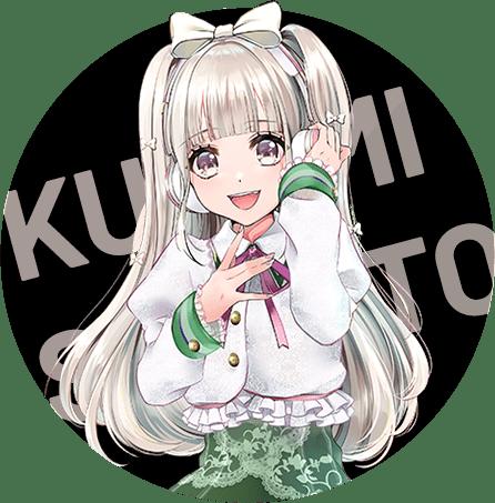 Kurumi Shiratori